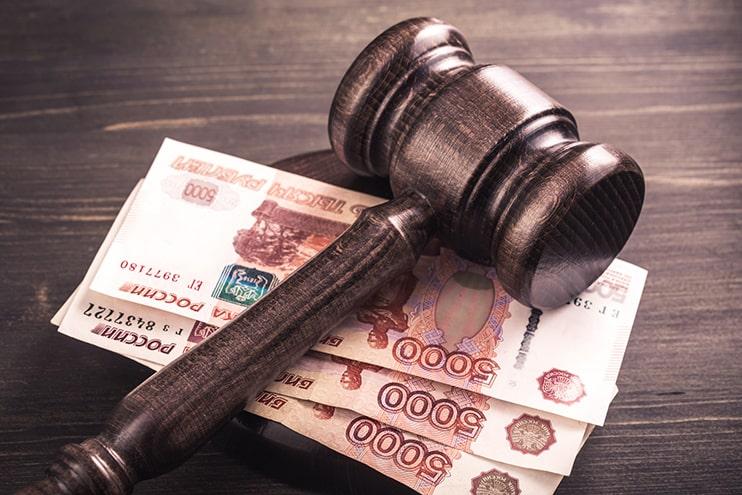 Штрафы за отсутствие лицензии на скважину